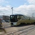 Photos: TRAIN SUITE 四季島1