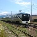 Photos: TRAIN SUITE 四季島5