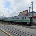 Photos: 4833D 普通列車 2