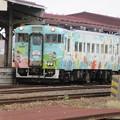 Photos: キハ40 1809「道南 海の恵み」10