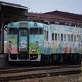 Photos: キハ40 1809「道南 海の恵み」25