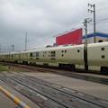 20200804_TRAIN SUITE 四季島(3)
