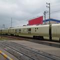Photos: 20200804_TRAIN SUITE 四季島(9)