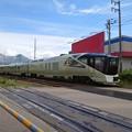 Photos: 20200818_TRAIN SUITE 四季島(1)