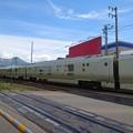 Photos: 20200818_TRAIN SUITE 四季島(2)
