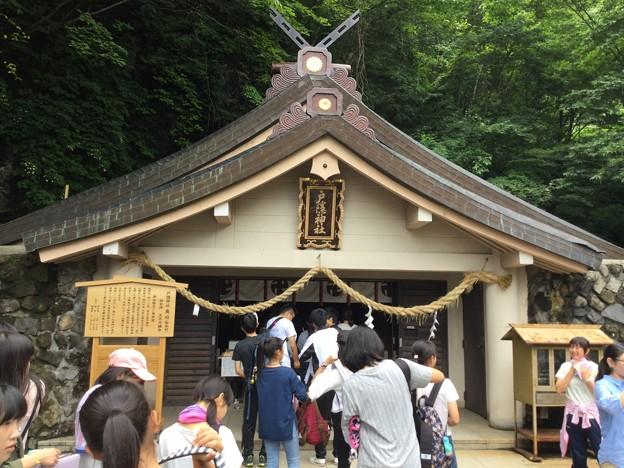 1702-戸隠神社(奥社)