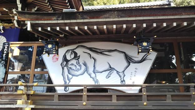 大神神社絵馬