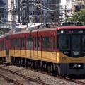 写真: 京阪8000系