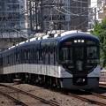 写真: 京阪3000系ノンストップ快速特急「洛楽」