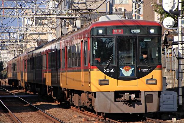 Photos: 京阪8000系
