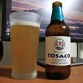 Photos: TOSACO こめホワイトエール