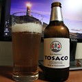 Photos: TOSACO 和醸ケルシュ