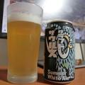 軽井沢ビール クラフトザウルス・サマーホワイトエール