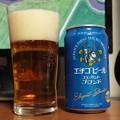 Photos: エチゴビール・エレガントブロンド
