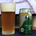 Photos: 御殿場高原ビール ヴァイツェン