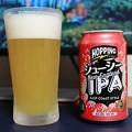 Photos: Hopping by J-Craft ジューシーIPA