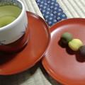 坊っちゃん団子とお茶のおかわり、追加してしまった。