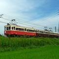 Photos: 高松琴平電鉄20形23号