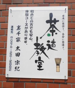 表日本・裏日本