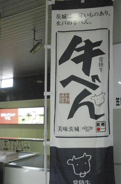 解説~お土産用肥料