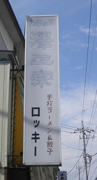 雑学クイズ~71