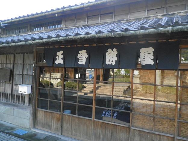 由井正雪の生家