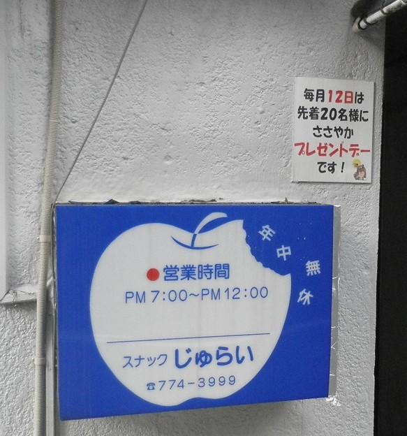 名曲クイズ~りんご