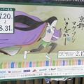 写真: 解説~貸糸専門店