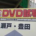 Photos: 名曲クイズ~金太