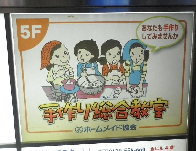 婦人会が郷土料理