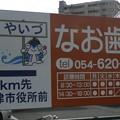 Photos: ナオン