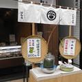 Photos: へのかっぱ