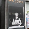 Photos: 勝負にこだわらず?