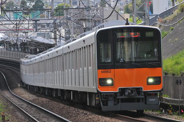 51062F