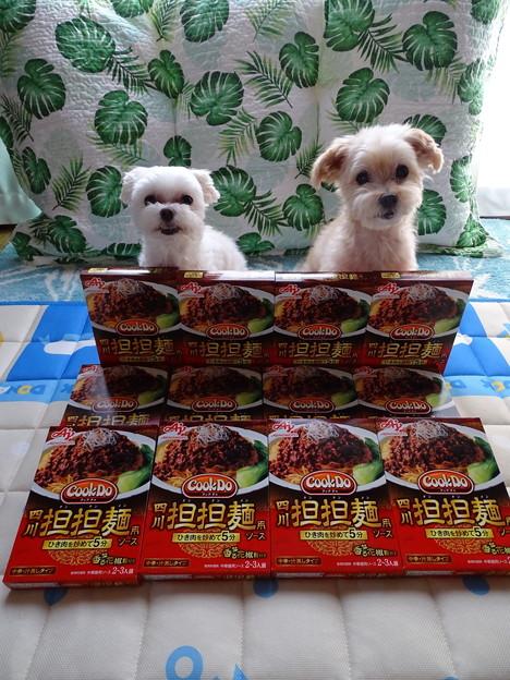 担担麺いっぱい!