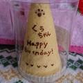 Photos: わんこケーキ