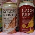 DHCビール4種