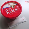 Photos: れん乳氷