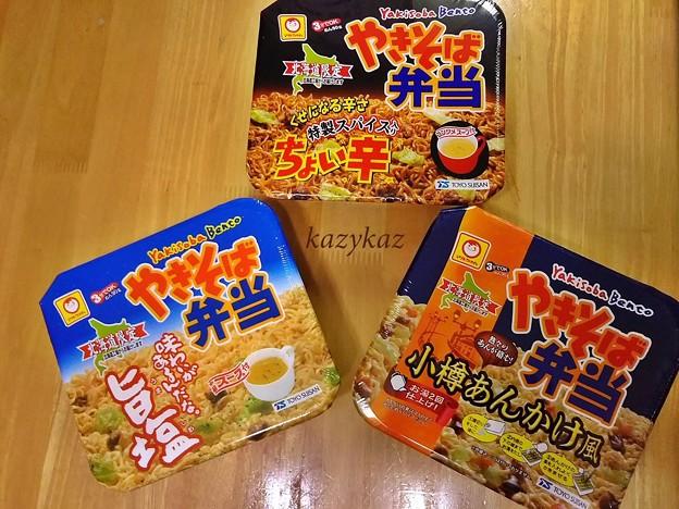北海道・麺