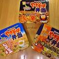 Photos: 北海道・麺