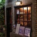 生き残った喫茶店