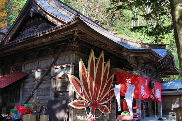 伽葉山龍華院弥勒護国禅寺2