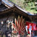 Photos: 伽葉山龍華院弥勒護国禅寺2