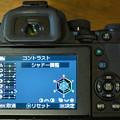 Photos: 03-D810-Ai50S-f5.6