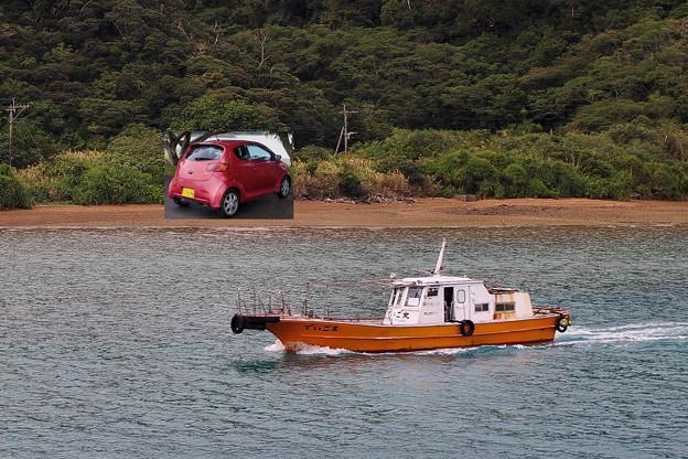Photos: 海上タクシー