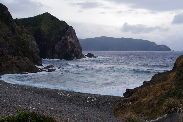 Photos: 荒々しい浜:ホノホシ海岸