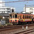 Photos: くまモン列車・・水俣駅