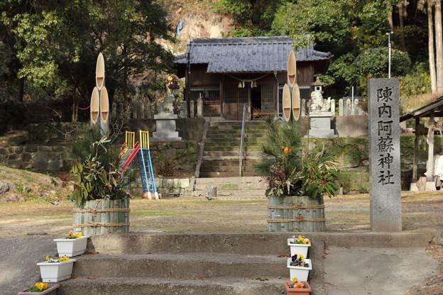 初詣・・陣内阿蘇神社