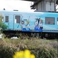 Photos: おれんじ鉄道