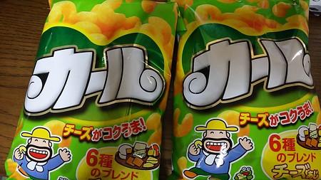 カール東日本